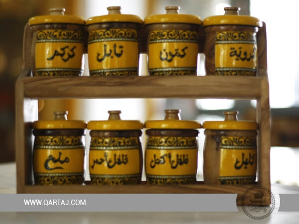Olive Wood Spice Rack Arab Calligraphy