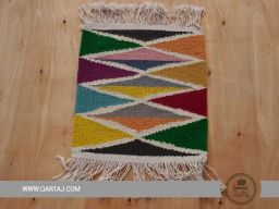 Berber inspired pattern carpet home decoration