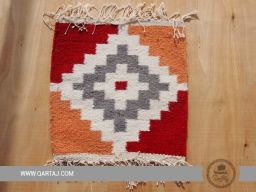 Red and Orange Berber Sample Carpet