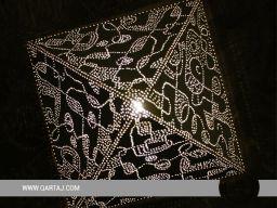 qartaj-Pyramidal-Luster-Lampshade-Calligraphy