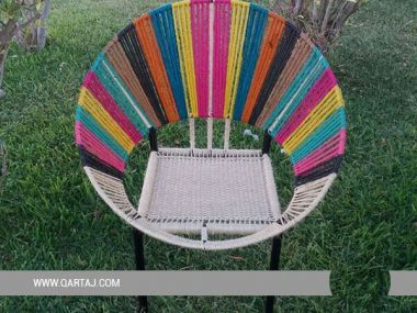 Handwoven Multi-Colored Hoop Chair,Vegetal Fiber