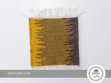 Sample Rug Kilim Abstract Gray Yellow